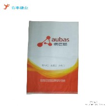 广州厂家定制白色编织袋覆膜防水编织物流袋打包通用袋子