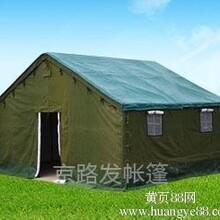 施工帐篷绿色加厚住宿帆布厂家直销