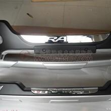 丰田RAV4前后杠价格,RAV4原装保险杠报价图片