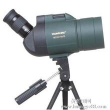 观天观景视界王25-75X70马卡式观鸟镜观景望远镜高倍高清变倍