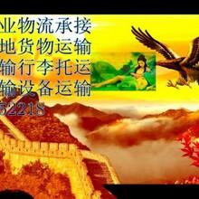 零担运输提供济南到杭州物流公司