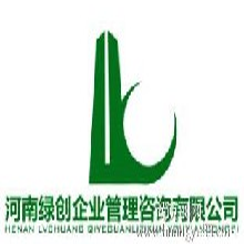 河南企业施工类资质代办升级增项