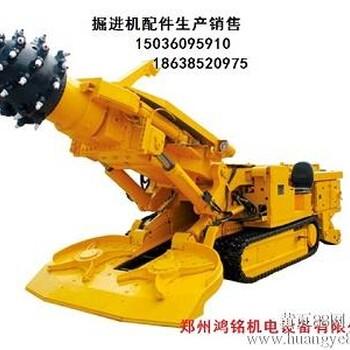 太原煤科院掘进机配件EBZ50,EBZ120,EBZ160,EBZ220大全