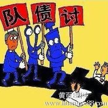 深圳正规讨债公司