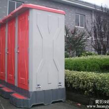 余杭区移动厕所出租,工地临时厕所租赁,销售卫生间流动的