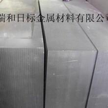 东莞ZM21镁合金瑞和日标稀土镁合金图片