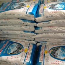 广西干米粉厂家直销口味好的干米粉图片