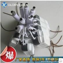 LED驱动电源超薄面板灯驱动整流器变压器12-18W外置电源适配器图片