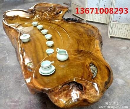 香樟木根雕茶几香樟木天然茶桌北京根雕茶海树根茶台价格