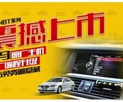 宝马5系改哈曼卡顿高音头深圳壹捷全国连锁品质保证图片