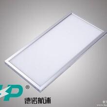 平板灯led面板灯平板灯led面板灯