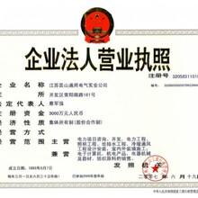 苏州酒店设备回收吴江宾馆设备回收吴江KTV设备回收太仓音响设备回收吴江音响设备回收