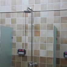 洗澡刷卡器安装员工浴室刷卡器水管家控水器