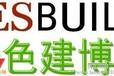2015第十一届中国(上海)国际室内供暖系统及新能源设备展览会