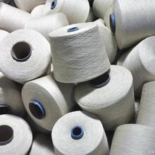 亚麻纱线混纺纱线涤麻纱专业生产厂家!图片