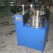 油墨搅拌机10-30L全自动油墨搅拌机