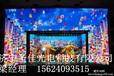 济宁最好最强大的led全彩显示屏led箱体生产企业