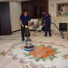 专业家庭保洁,工程保洁,大理石养护,地毯清洗,地板打蜡