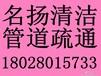 广州天河区粤垦路低价疏通厕所、疏通洗菜盆