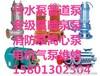 北京东城多级泵锅炉泵管道泵污水泵循环泵电机风机气泵维修