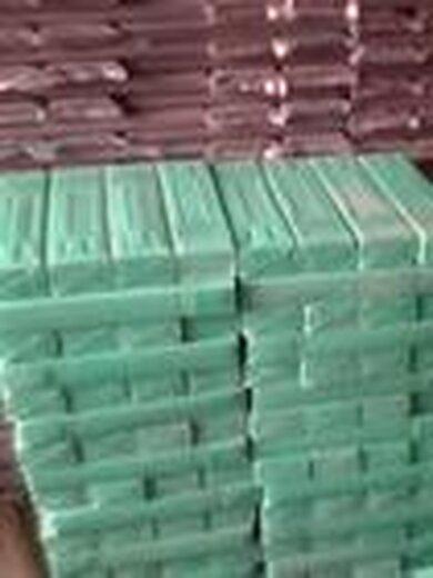 D307是低氢钠型药皮的堆焊焊条