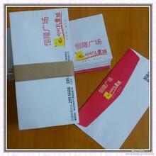 热销信封包彩色双胶纸信封工资袋牛皮纸3号6号7号9号信封A4信封彩色信封订制图片