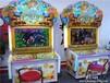 内蒙包头游戏城娱乐鱼机海游渔内蒙包头海游渔游戏机图片