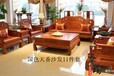 红木沙发红木家具非洲花梨木国色天香沙发中式古典客厅实木沙发?国色天香沙发图片