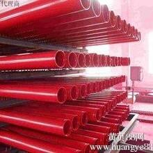 四川涂塑钢管厂家供应内外涂环氧树脂钢管