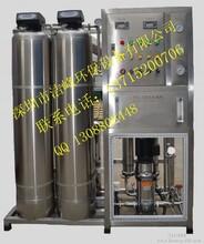 咸水淡化装置延安苦咸水淡化设备苦咸水设备说明