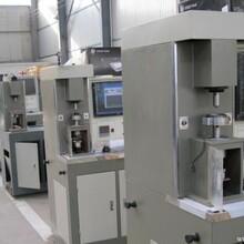 济南优秀的型微机控制电子万能试验机厂家推荐图片
