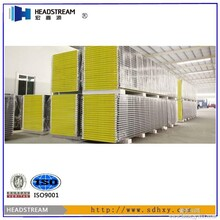 聚氨酯彩钢复合板价格/价格表聚氨酯彩钢复合板图片