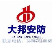 郑州酒店智能化工程公司图片