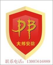 郑州弱电-弱电工程公司-智能化系统集成