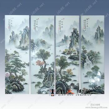 景德镇山水瓷板画