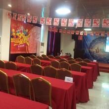 广州会务会议、员工培训、会议室