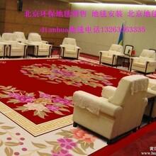 北京办公地毯销售,北京地毯厂北京地毯安装-北京丰台...
