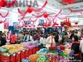 2015上海年货会图片
