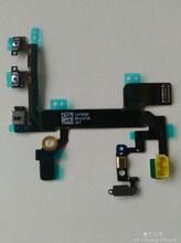 回收液晶屏,回收苹果5S配件,电子IC回收,现金,高价TRIQUINT库存图片