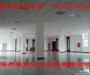 福永办公室石膏板吊顶装修,福永厂房装修公司图片