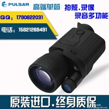 pulsar脉冲星750R数码摄像夜视仪4x50激光夜pulsar脉冲星770R数码摄像夜视仪4x50激光夜视仪78034视仪78033图片