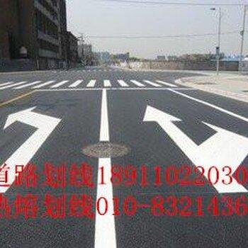 北京路通安达交通设施销售中心