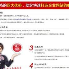 专业东莞网站建设公司-高品质高效率