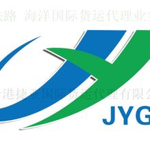 河北沧州出口到中亚国际铁路集装箱货运代理