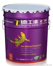 著名品牌涂料广东油漆厂装饰装修乳胶漆十大品牌墙面漆