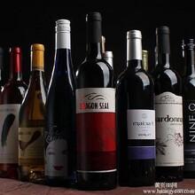 进口美国加州劳代火焰混酿干红葡萄酒需要哪些资质上海清关代理