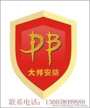 郑州弱电工程公司官方网址