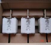 供应德国西门子3SK1111-1AB30低压电器继电器