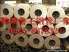 盐城化肥专用无缝钢管供应公司江苏盐城石油裂化用钢管经销商