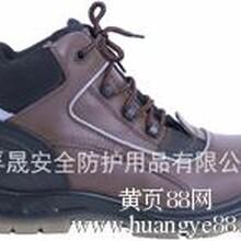 供应安全鞋劳保鞋防静电劳保鞋,FS-7122